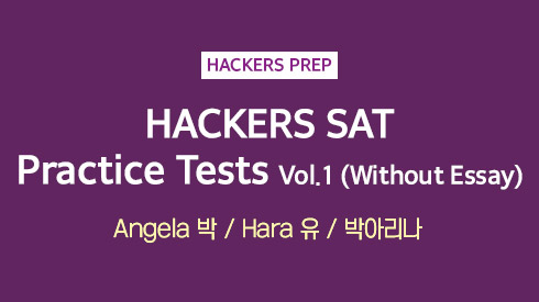 HACKERS SAT 8 Practice Tests Vol.1 (Without Essay)