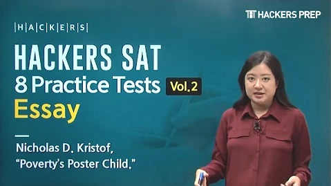 HACKERS SAT 8 Practice Tests Vol.2 Essay